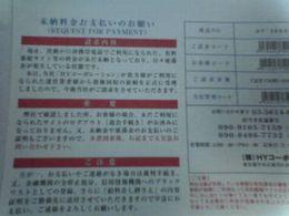 DSC00479-s.jpg