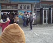 たい焼きで鉾田駅