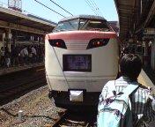 フリーザ列車っ!